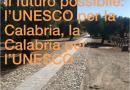 Il futuro possibile: Scolacium patrimonio dell'umanità