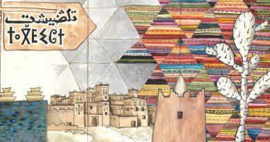 Magnifico Marocco